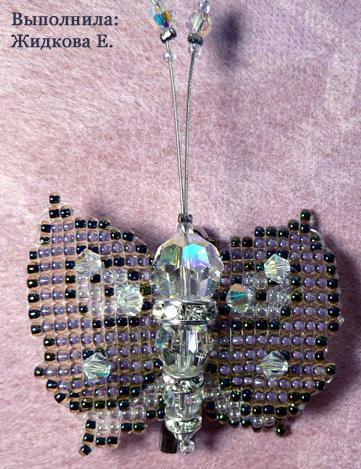 брелок бабочка из бисера - Лучшие схемы и описания для всех.