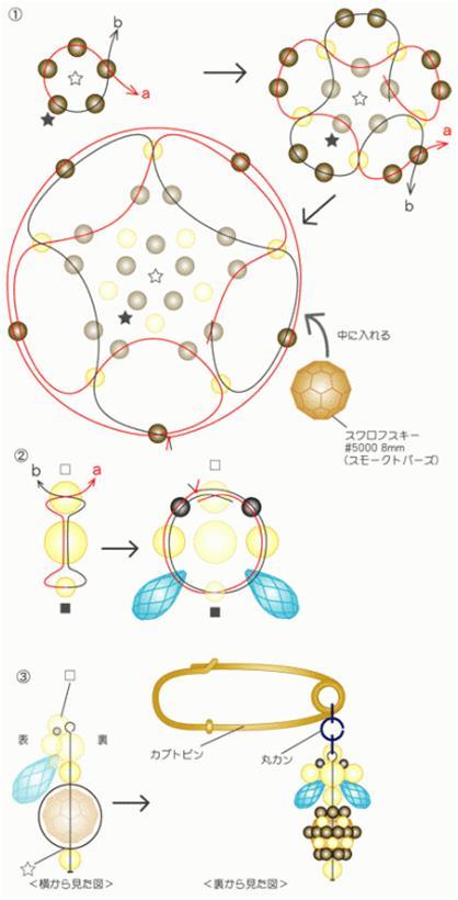 Схема плетения лилии из бисера. скачать jakarta kiss me. схема плетения колье из бисера.